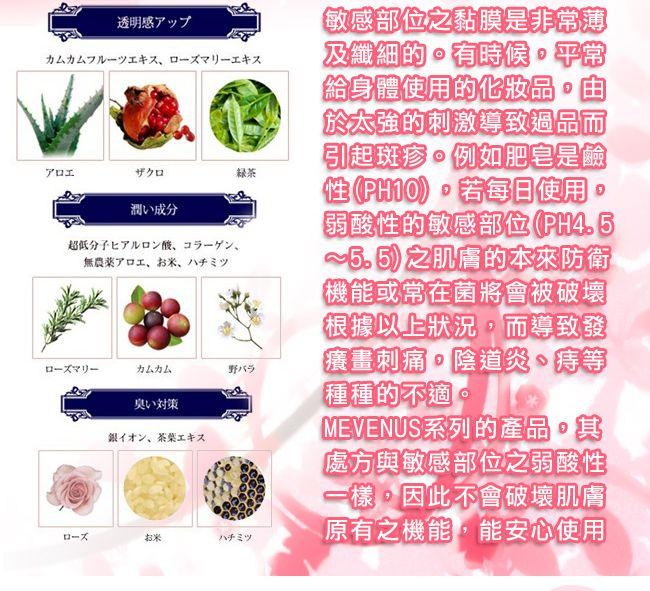 附圖7-【日本原裝進口】*Mevenus Nipple Pack維納斯胸部護理膜5入(網路美妝熱銷第一名/知名藝人推薦)