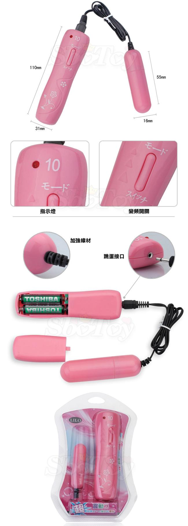 附圖1-(免運商品)浪漫青花瓷 強力10段變頻細長微蛋-粉色