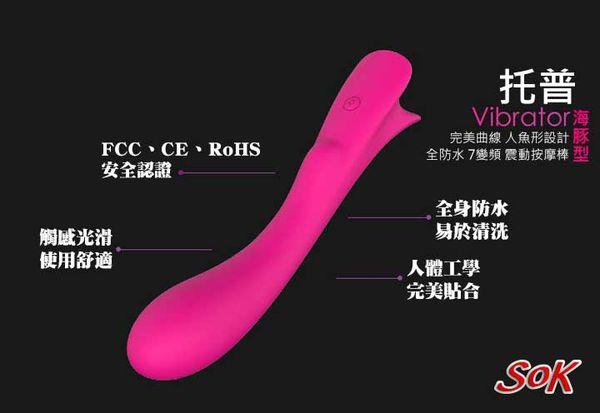 附圖5-香港S-HANDE 托普-海豚型 完美曲線設計 全防水7頻震動按摩棒-充電式