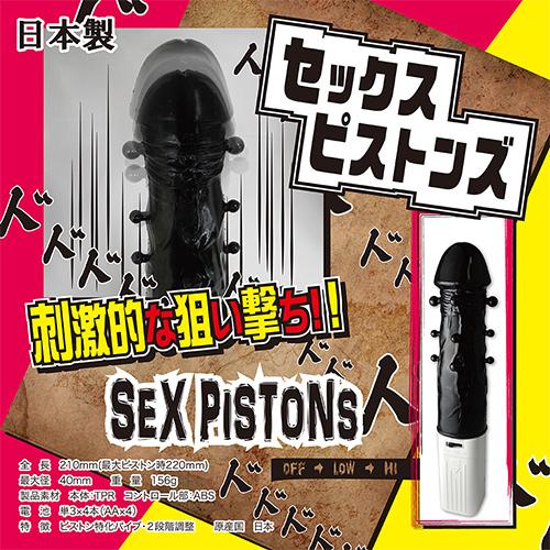 附圖3-【日本 對子哈特】活塞G點按摩棒