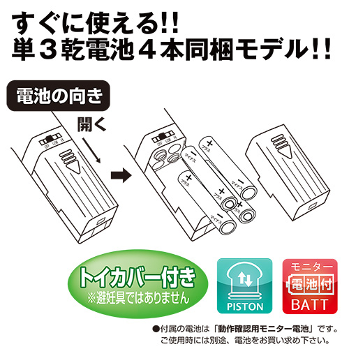 附圖4-【日本 對子哈特】活塞G點按摩棒