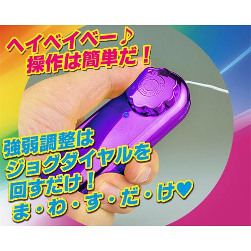 附圖4-日本A-one*【金屬光澤】調情跳蛋(紫色)