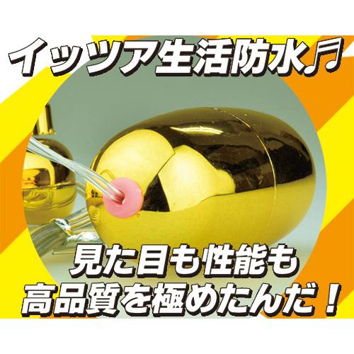 附圖3-日本A-one*【金屬光澤】調情跳蛋(金色)