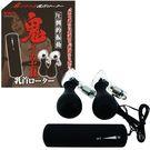 圖片-日本KMP*鬼-強力振動乳首用 電動乳頭吸允器