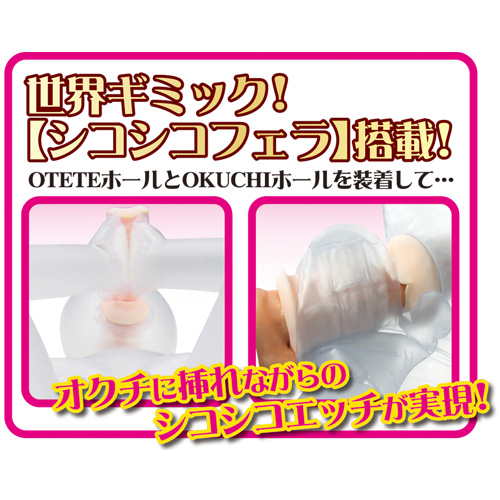 附圖5-日本A-one* 撫子充氣娃娃