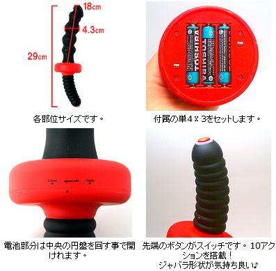 附圖4-日本NPG*武勇伝《 勇 》武士電動按摩棒