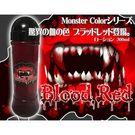 圖片-日本NPG*怪物的顏色 潤滑液_300ML [Blood RED]