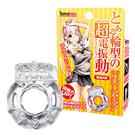 圖片-(免運商品)日本Tama Toys*輪型之超電振動 男用環