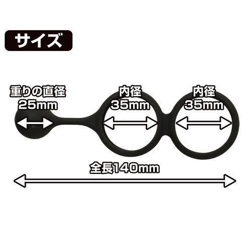 附圖3-日本A-one*簡單著裝猛男屌環