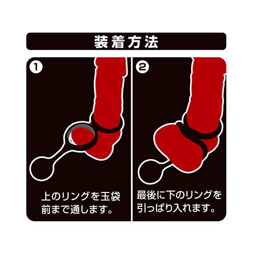 附圖4-日本A-one*簡單著裝猛男屌環