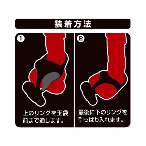 附圖4-日本A-one*簡單著裝猛男震動屌環