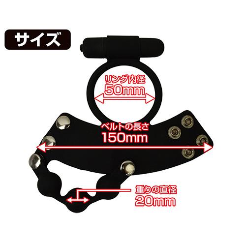 附圖3-日本A-one*簡單著裝猛男震動拉珠屌環