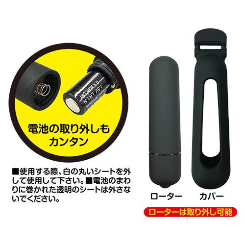 附圖4-日本A-one*電動乳夾_黑色(男女兼用)