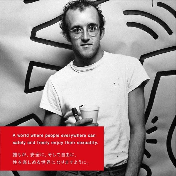 附圖5-日本TENGA*Keith Haring漫畫款 挺趣蛋-緊貼柔軟型