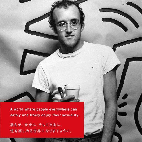 附圖5-日本TENGA*Keith Haring漫畫款 挺趣蛋-舞動節奏型