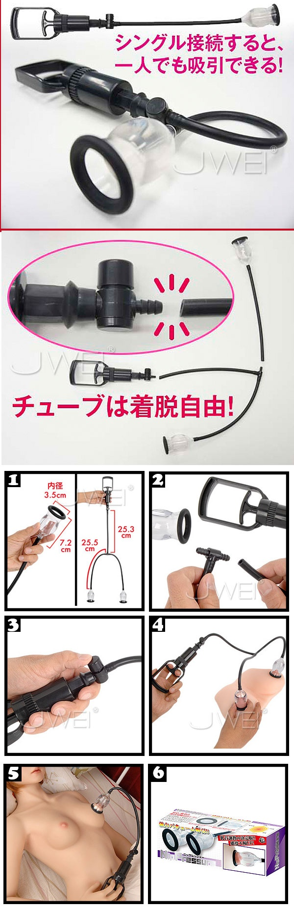 附圖2-(紅標)(9折)日本原裝進口A-ONE.NipPressure乳頭刺激吸引器