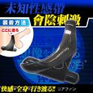 圖片-(免運商品)日本原裝進口A-ONE.CORE FAN 射精快感UP! 男用會陰處剌激穿戴震動器