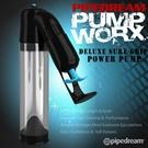 圖片-美國原裝進口PIPEDREAM.PUMP WORX系列-真空助勃器-Deluxe Sure-Grip Pump