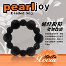 圖片-XaXaXoom.Pearl joy 加大型軟膠入珠環