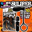 圖片-日本原裝進口NPG.SULIRER- NO3 十段變頻男用前列腺剌激+鎖精環