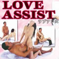 圖片-日本原裝  Love Assist 1 愛之墊