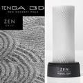 圖片-日本TENGA.3D New Concept Hole 立體紋路非貫通自慰套TNH-003 Zen (禪)