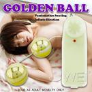 圖片-苗栗通霄~星慈~突破的性愛~Golden Ball.臻金亮彩圓球雙跳蛋~內有開箱文