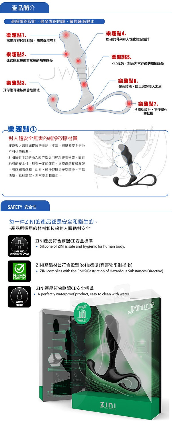 附圖3-屏東崁頂~瀛哲~非凡體驗~韓國ZINI.LAMP 高質感前列腺按摩器(M)進階型-內有開箱文