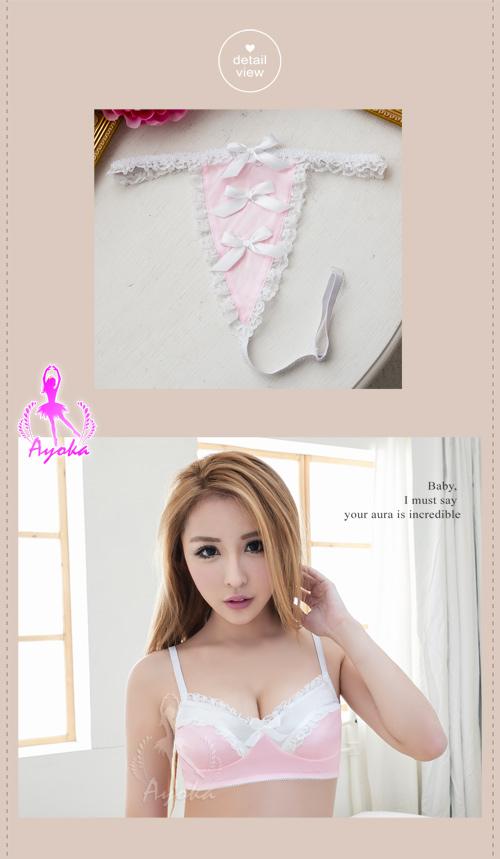 附圖7-情趣內衣 淺粉蕾絲爆乳比基尼二件組