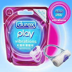 彰化大林-杜雷斯老二環初體驗-英國Durex-強力震動環完美設計震動環(2組特惠價)-內有開箱文