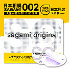 圖-相模Sagami002(加大)超激薄衛生套36入