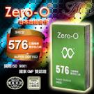 圖-Zero-O衛生套 - 浮粒型 12入