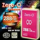 圖-Zero-O衛生套 - 激點環紋型 12入
