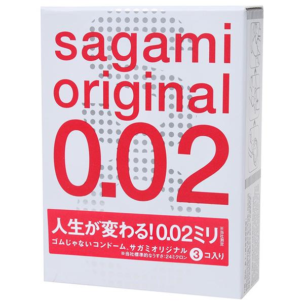相模Sagami002超激薄衛生套3入