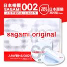 圖-相模Sagami002超激薄衛生套36入