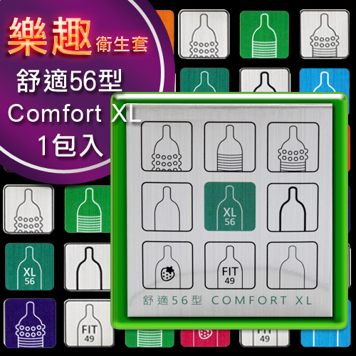 樂趣衛生套 - Comfort XL加大舒適型 56mm - 單包1入裝