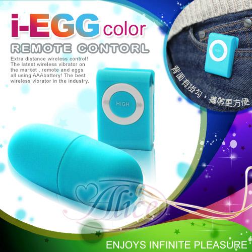 附圖1-i-EGG 20頻防水靜音遙控跳蛋+5X12段(伸縮式)變頻滾珠按摩棒