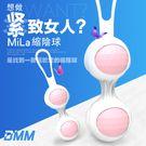 圖片-DMM-MiLa 凱格爾縮陰剌激訓練矽膠球