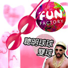 圖片-德國 FUN FACTORY SMARTBALLS DUO 聰明球球雙球-女性情趣運動球球 (白/紫紅)