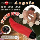 圖片-德國Fun Factory - 天使阿奇拉 Angelo口袋寶貝CNC充電情趣按摩棒 (維他命橘)