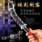 圖片-炫彩劍客•雙色螺紋水晶玻璃棒