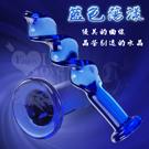 圖片-藍色蕩漾•深度螺旋水晶玻璃棒