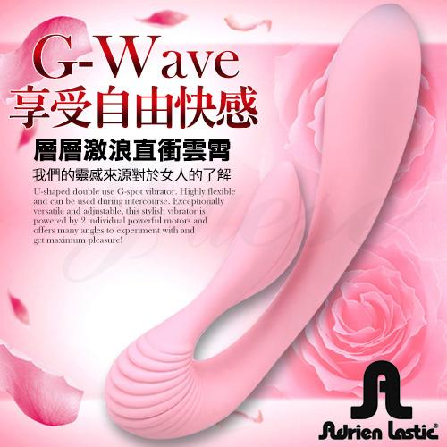 西班牙Adrien Lastic-激浪G-Wave 雙重快感 雙馬達10頻震動G點按摩棒