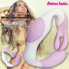 商品圖-西班牙Adrien Lastic-維納斯O Venus G點陰蒂雙重刺激器