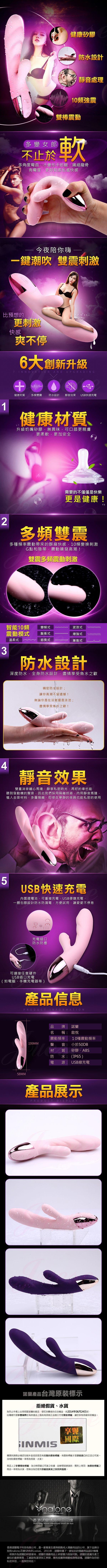 附圖2-香港Funme-啟悅 Carey 10段變頻G點陰蒂防水按摩棒