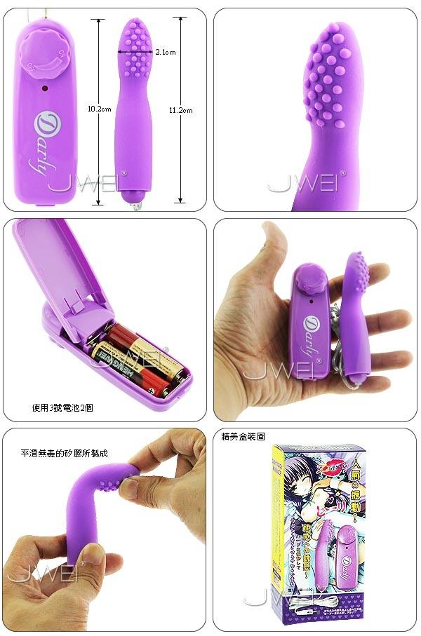 附圖2-(免運商品)台南賢妻良母-阿慧-黃臉婆也可以享受性生活的滿足-超人氣振動器-指型震棒蛋-內有開箱文