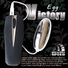 圖片-台北中和區-小惠-黑色魔力的滑鼠真夠性-APHRODISIA.Victory 法拉利經典-跳蛋(內有開箱文)