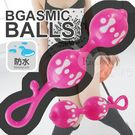 圖片-【BAILE】BGASMIC BALLS 陰穴震震球