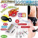 圖片-日本NPG*低週電波4頻快感雙人多用途刺激器