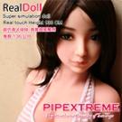 圖-美國設計品牌真人矽膠娃娃-136cm - 小愛